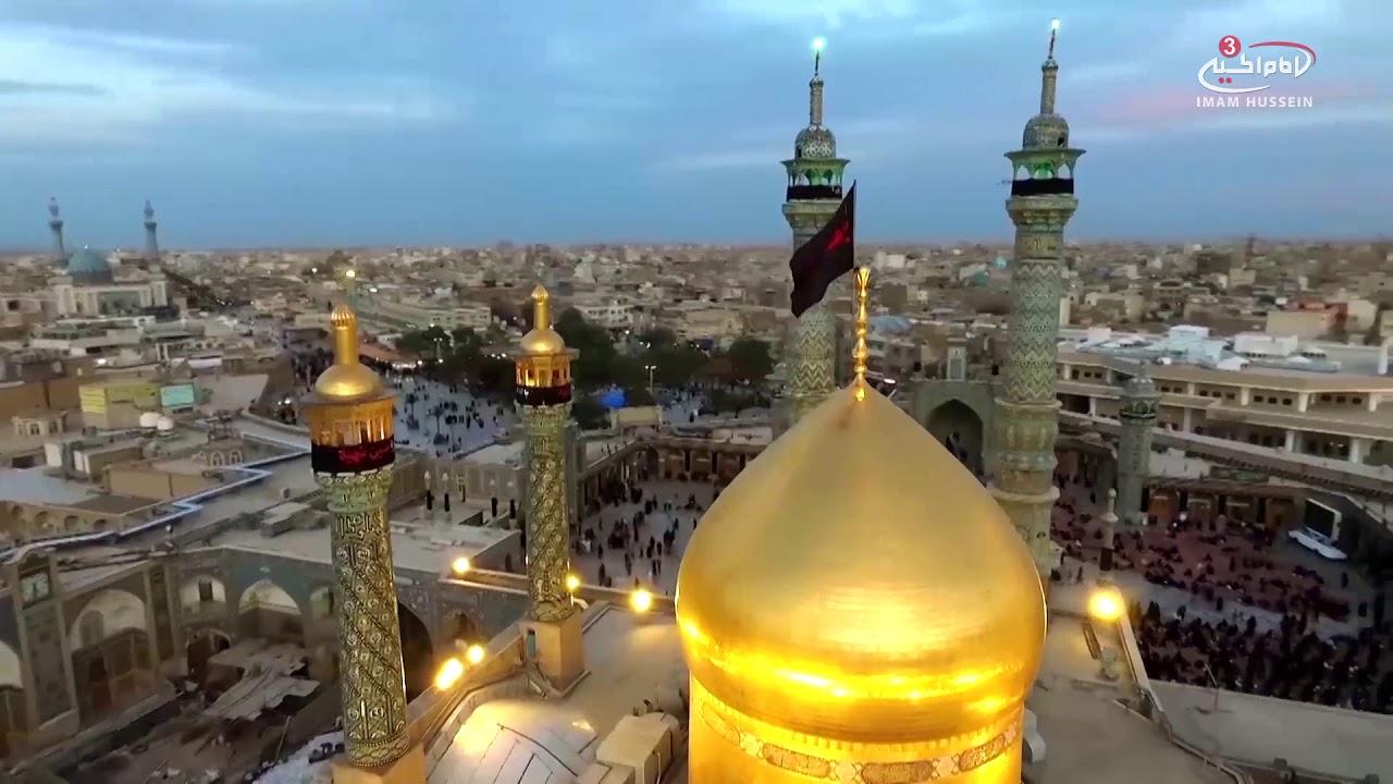 Martyrdom of Lady Fatima Masuma – Amazing drone footage from the Holy shrine in Qom