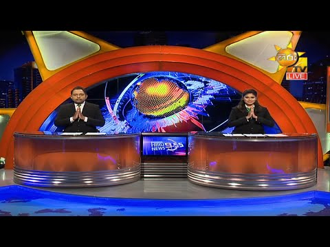 Hiru News 9.55 PM | 2020-10-25