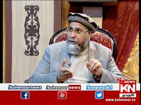 Istakhara 14 January 2020 | Kohenoor News Pakistan