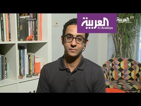 العرب اليوم - شاهد: مروان حامد يكشغ سبب نجاح