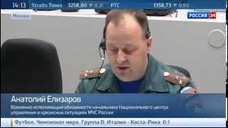 МЧС отправляет гуманитарную помощь для восточных регионов Украины