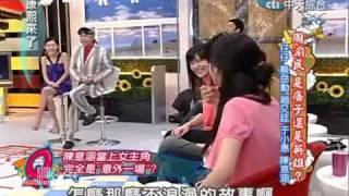 [Eng Subs] Kang Xi - Black & White cast [2009.03.31] Part 2/4