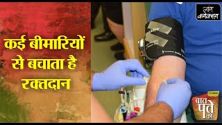 Blood Donation Benefits || रक्तदान के फायदे | Health Tips | BaatPateKi  MADHUBANI PAINTINGS MASK PHOTO GALLERY   : IMAGES, GIF, ANIMATED GIF, WALLPAPER, STICKER FOR WHATSAPP & FACEBOOK #EDUCRATSWEB