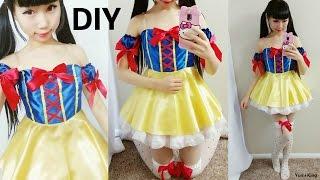 DIY Disney Princess Costume: DIY Snow White Cosplay Costume Tutorial