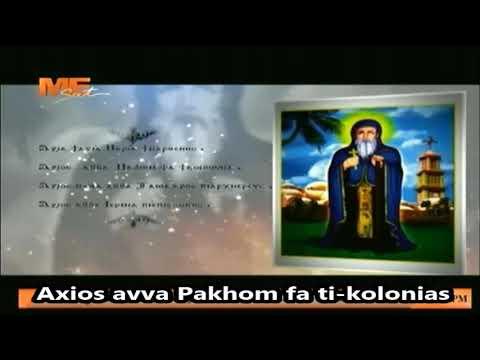 Worthy (Axios) hymn for Saint Pachom