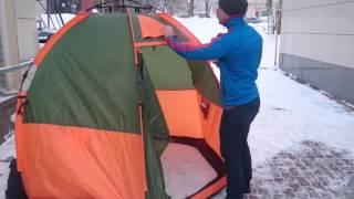 Зимняя палатка envision ice extreme 3