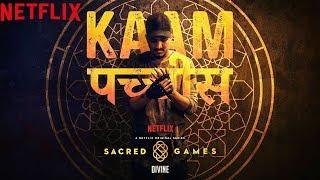 Kaam 25: DIVINE | Sacred Games | Netflix - YouTube