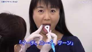 舌掃除での嘔吐反射