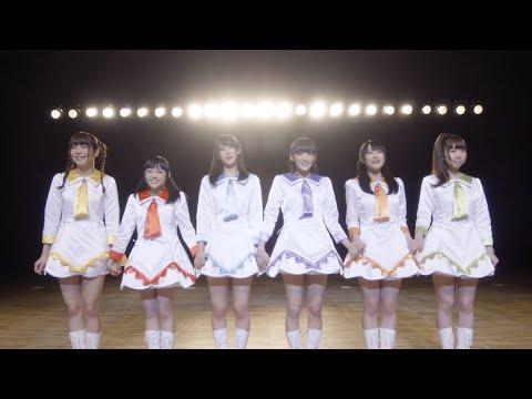 『Realize!』 PV (i☆Ris #i_Ris )