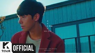 [Teaser] Baek Ji Woong(백지웅) _ Gazed at(바라보던)