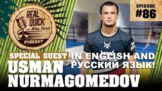 #86 Usman Nurmagomedov УсманНурмагомедов English and Pусский язык!| Real Quick W/ Mike Swick Podcast