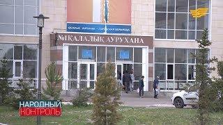 Менингит в Алматы: есть ли повод для беспокойства?