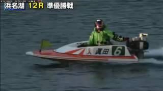 HKT48下野由貴誕生日記念2017/4/2浜名湖競艇12R