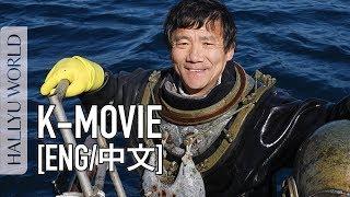 OLD MARINE BOY - Korean Documentary Film