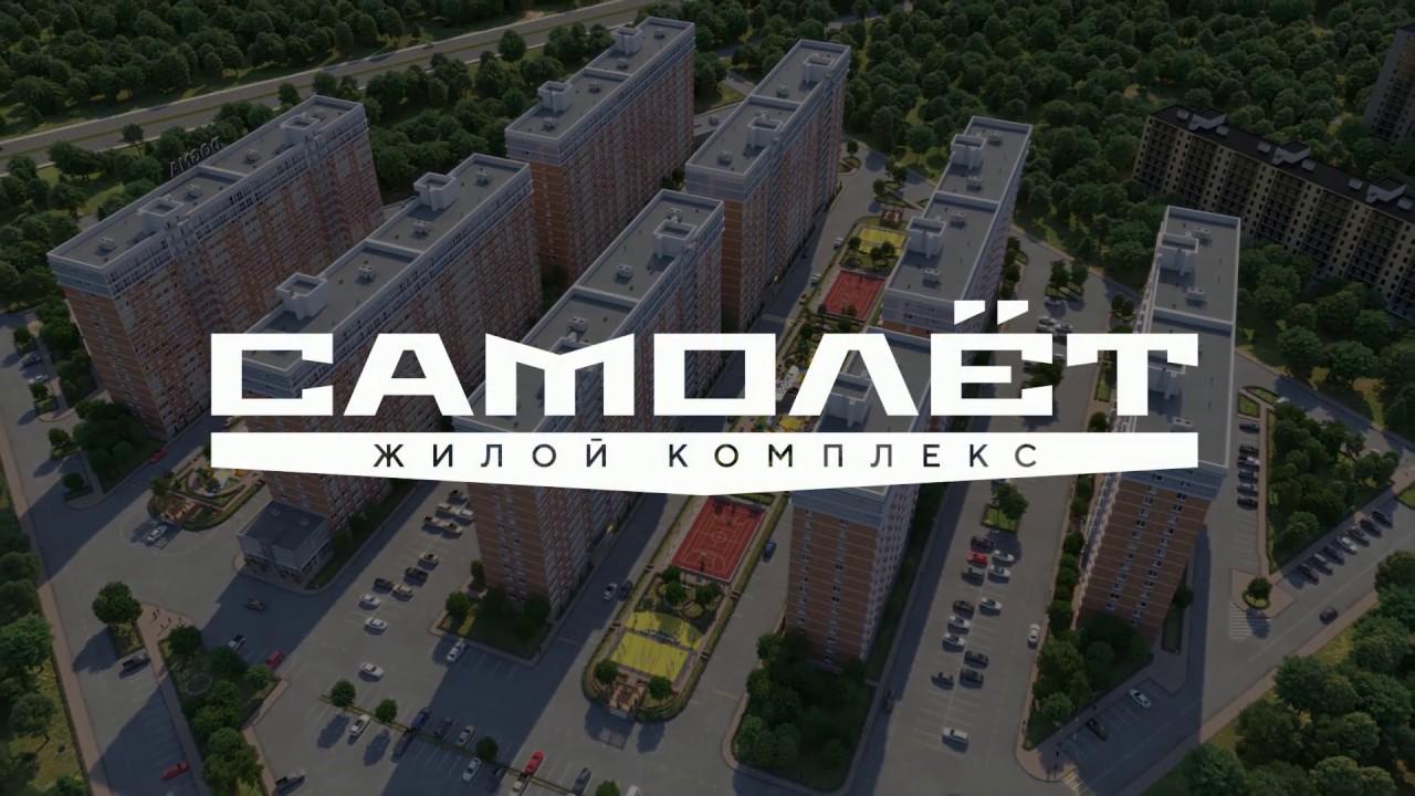 Видео ЖК Самолёт