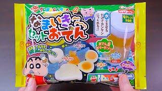 포핀쿠킨-짱구는못말려 오뎅젤리 Popin cookin-Crayon Shinchan Namaiki Set(Oden Shaped Jelly) [ASMR]