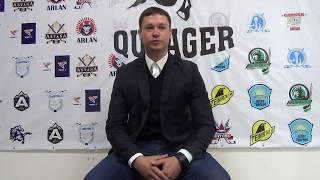 МЛК «Jastar». Комментарии главного тренера МХК «Qyran», игры №12, 17