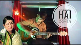 Ek Pyar Ka Nagma Hai - Guitar Instrumental Cover - Sourav Mitra