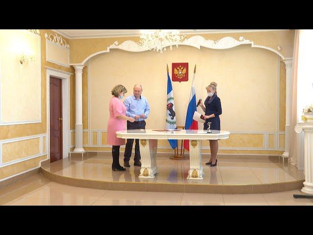 В Ангарске стали жениться реже