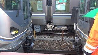 【225系同士の連結】JR神戸線 新快速列車225系電車 網干駅連結