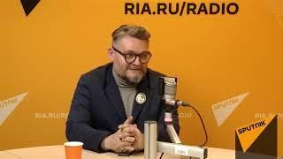 Александр Васильев – о «тиране булавки» и «святилище соблазнов»