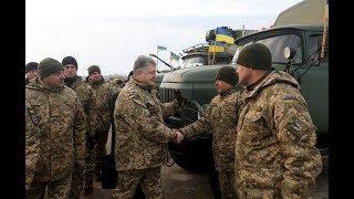 Украинский полковник признал небоеспособность ВСУ | Новости Лайф