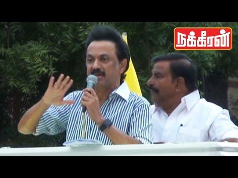 MK-Stalin-speech-in-Trichy-TN-Election-Campaign