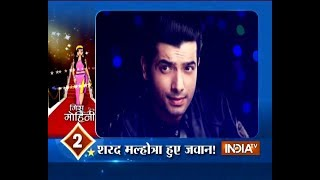 Reverse Leap for Sharad Malhotra in Kasam Tere Pyar Ki