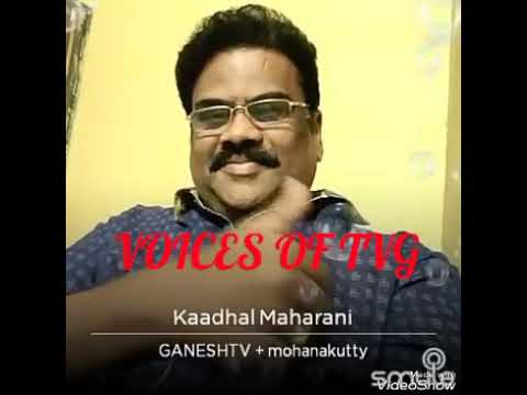 Smule Best Voices Of Tvg ... Kaadhal Maharani Mp3