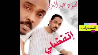 تحميل اغاني محمود عبد العزيز - مفتون بيك MP3