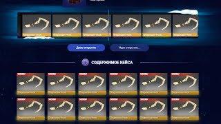Проверка TastyDrop на 5.000 рублей! Проверка сайта , который пиарят Ютуберы по Dota2!