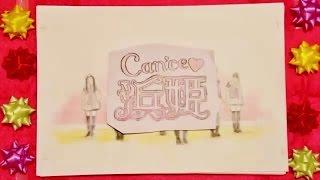 Can'ce浜姫 『タシカナミライ』プロモーションビデオ