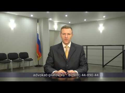 """""""Необходимая оборона"""" автор: адвокат Платов В.В."""