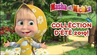 Masha et Miсhka - 🌞🌼Rencontrez l'été avec Masha! 🌼🌞 Collection de chansons (Épisodes 22,18,33,6,40)