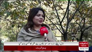 swat-post-autumn-season-in-swat-valley-sherin-zada-hum-news-swat