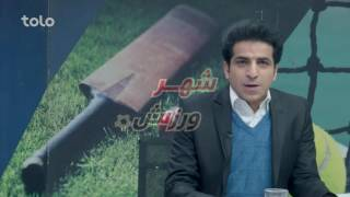 Interview with Ali Aqazada