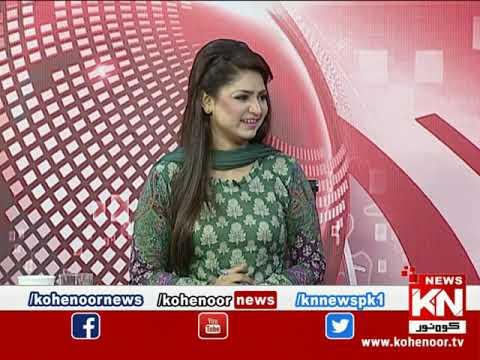 Kohenoor@9 16 July 2020 | Kohenoor News Pakistan