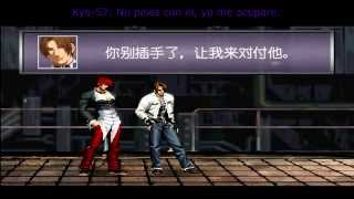 KOF Soul of the Mark Ep6 En Español (Animacion flash)