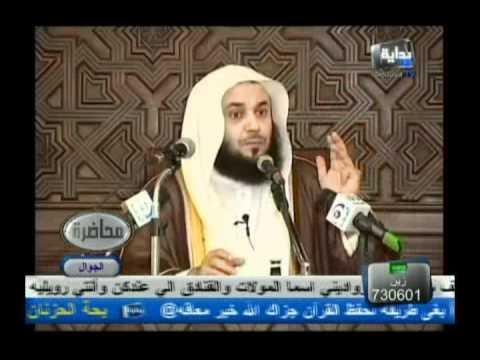 خير الخطائين التوابون شيخ خالد البكر