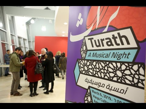 Turath, a musical night - 2019 edition