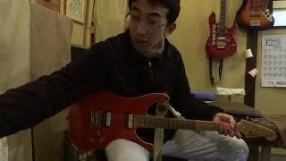 出張バンド塾・受講生用ギター「ベルセルク」まふまふ~イントロの弾き方~