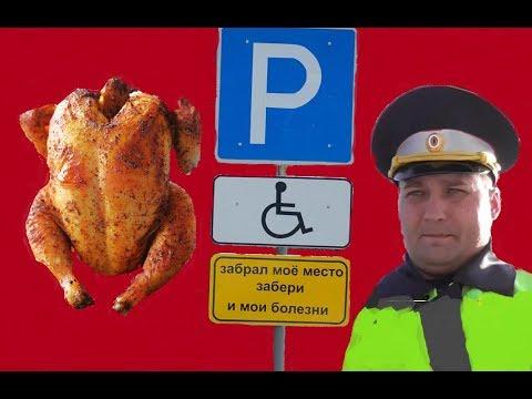Задержан гаишник #Бойко А.С. с мясом и под знаком..