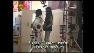 פיספוסים יגאל שילון עם מאיה בוסקילה בסטודיו של אשל עזר וגיא זלצר