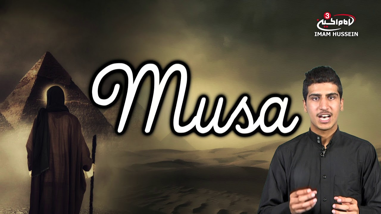 Here's 5 things you didn't know about Muharram