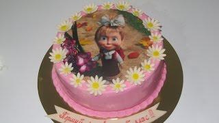 Как нанести вафельную картинку на торт Торт МАША и МЕДВЕДЬ ТОРТ С ВАФЕЛЬНОЙ КАРТИНКОЙ