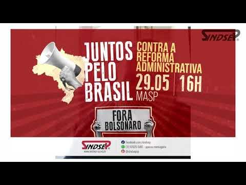 Alexandre Giannecchini, dirigente do Sindsep, reforça importância do ato Fora Bolsonaro