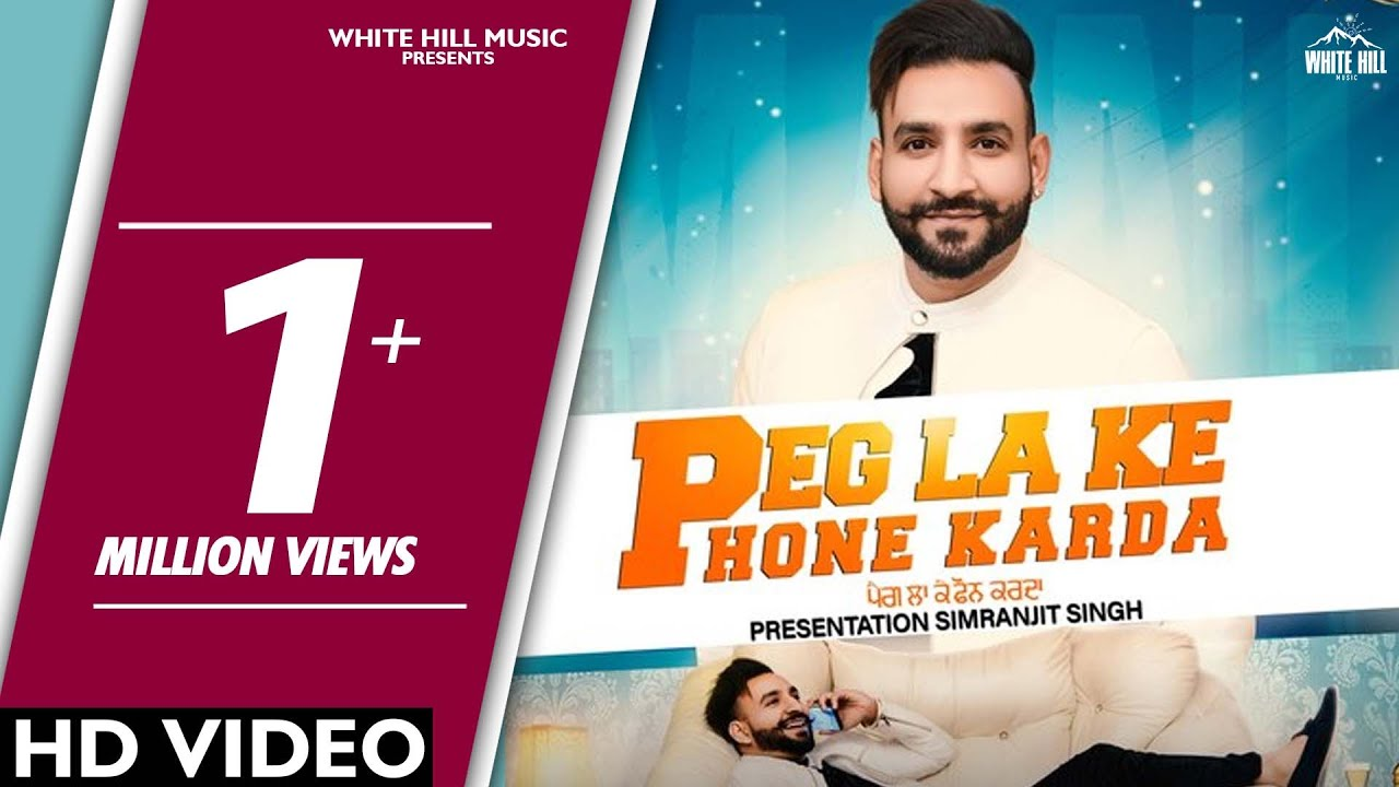 Peg La Ke Phone Karda – Mani Singh Download Video