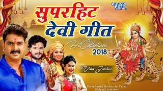 2018 Collection Pawan Singh Khesari Lal Anu Dubey Video Jukebox