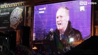 """Някляеў у Кіеве: Майдан крычыць """"жыве Беларусь!"""""""