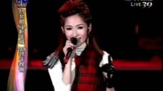 蕭亞軒elva2005~2006跨年超驚艷精采演出!(下)